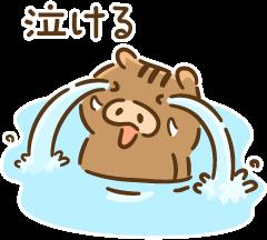 泣ける Illust Stampo イラスト スタンポ